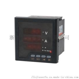 浙江罗尔福模拟量输出 工作电源AC220