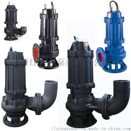 沁泉 WQ/QW系列无堵塞潜水排污泵