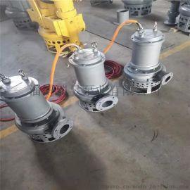 不锈钢耐腐蚀渣浆泵 耐腐蚀不锈钢泵