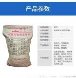北京地腳螺栓預埋專用CGM高強無收縮灌漿料