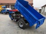 柴油高低速农用三轮车/载重运水泥用三马子