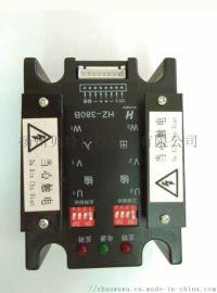 HZ-380B全新伯纳德执行器固态继电器控制板主板