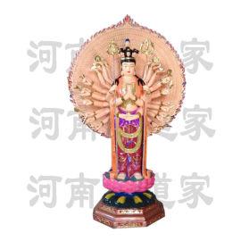 佛教四臂观音佛像 泰山老母菩萨老母神像