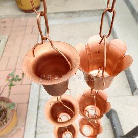 纯铜花杯雨链生产厂家 庭院装饰排水链