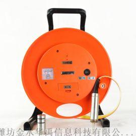 钢尺水位计电测水位计 SWJ8090水位计