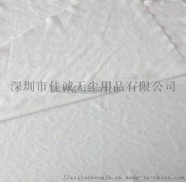 喷绘机擦拭纸规格,陶瓷打印机擦拭布全国包邮