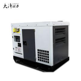 低噪音20千瓦车载柴油发电机