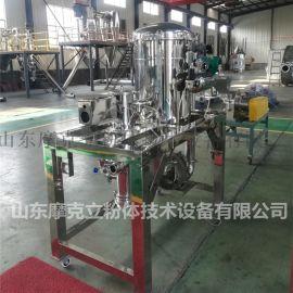 山东摩克立粉体技术设备厂家直销粉碎机超微粉碎机