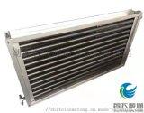 智飞暖通厂家直销SRL6*6/2钢铝散热器