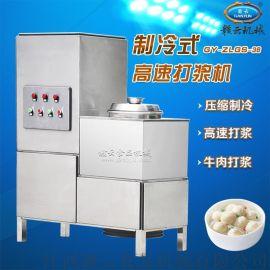 高速传动制冷打浆机 商用打猪肉丸鱼丸机器
