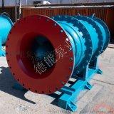 大功率斜拉式潜水轴流泵参数规格