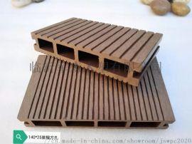 140*25方孔户外环保木塑地板