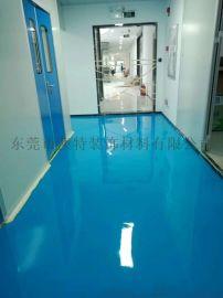 环氧地坪漆|耐磨地坪漆|东莞地坪漆|地坪漆厂家
