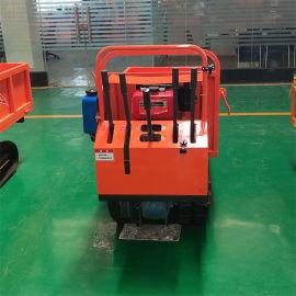 履带式果园运输车 华科 多功能爬坡型履带运输车