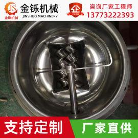 失重式喂料机 米重计量挤出米重控制 自动喂料机