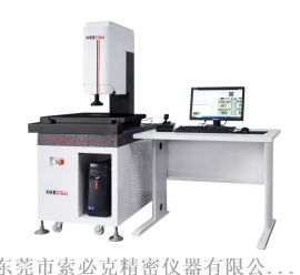 东莞厂家全自动2.5次元影像测量仪,光学投影检测仪