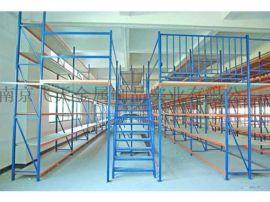 阁楼货架南京货架五金货架多功能仓储重型货架厂家