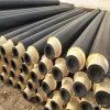 锦州 鑫龙日升 塑套钢聚氨酯预制保温管DN20/25硬质聚氨酯保温管