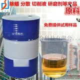 多功能玻璃清洗劑原料   油酸酯EDO-86