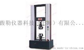 馥勒供应金属材料高温拉力试验机