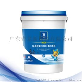 K11防水涂料十大品牌_青龙聚合物水泥防水浆料