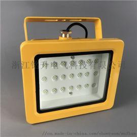 防爆灯喷漆房用 50wLED防爆壁灯 泛光灯