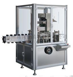 酒精棉片装盒机  自动装盒机