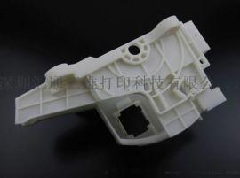 深圳手板厂汽车模具加工汽车零件部定制塑胶模具制作