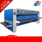 厂家直销五折折叠机,床单折叠设备,被套折叠设备