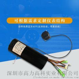 电动车智能控制器(X7)