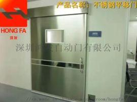 惠州惠阳区 医用平移门能满足客户的那些需求