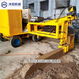 混凝土滑膜机_ 沐冠一次性路缘石摊铺机, 沥青砂拦水带滑模成型机的用途
