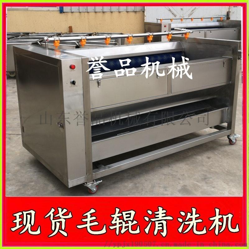現貨海鮮貝殼毛輥清洗機-土豆蘿蔔大型商用洗菜機