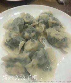 仿手工饺子机商用多功能饺子机新款仿手工饺子机