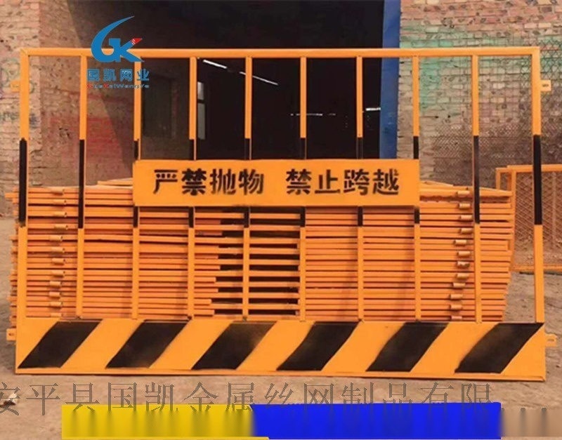 方管基坑护栏  网片基坑护栏建筑高层电梯井口防护门