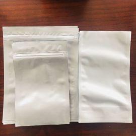 纯铝箔袋茶叶自封袋铝箔自立袋枸杞食品包装袋拉链袋