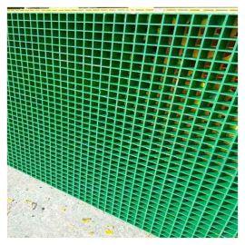 四川洗车房专用网格板 围栏玻璃钢格栅