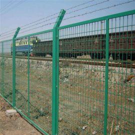 铁路护栏网/浸塑高速护栏网/框架铁路护栏网