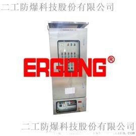 二工-电气设备仪表压力自控系统防爆正压配电柜