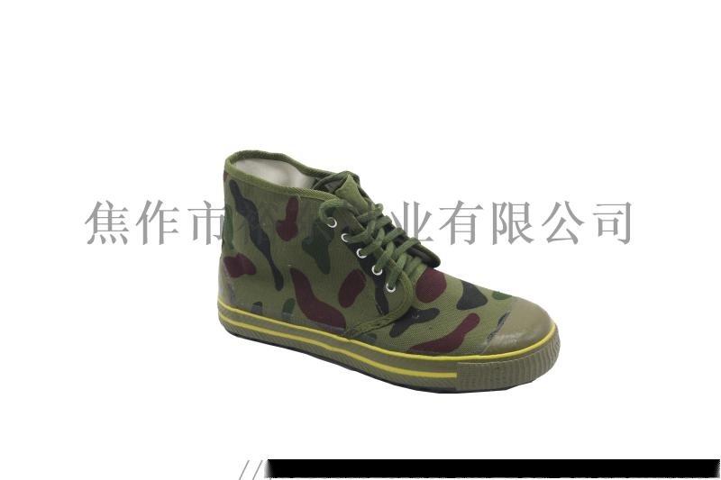 寻求温县解放鞋厂家、劳保鞋、裕东鞋业