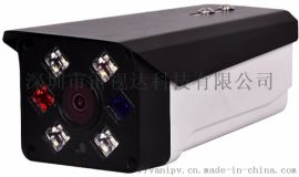 JSD-MPC 人脸检测摄像机