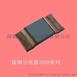 5930/5931锰铜分流器