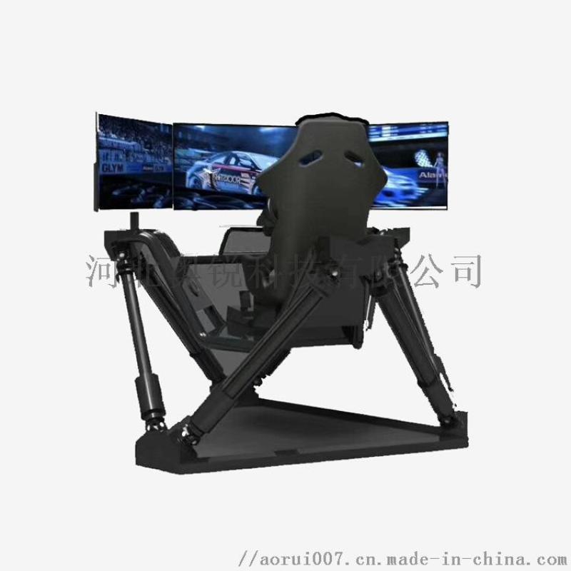 VR赛车出租赛车暖场互动设备出租