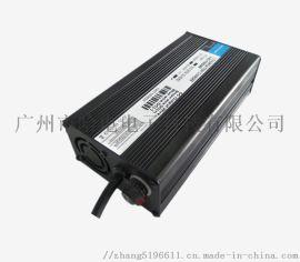 铅酸电池充电器12V/24V/36V/48V