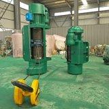 廠家貨源 單雙樑用提升1T-6M鋼絲繩電動葫蘆