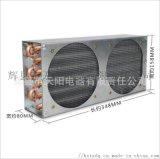 厂家定制非标3HP空调冷凝器铜管翅片式制冷冷凝器