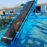内蒙装卸农资化肥皮带机生产Lj8波状挡边爬坡输送机