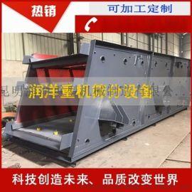 云南大理振动筛厂家 单槽振动筛标准筛