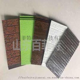 山东彩钢金属雕花板装饰保温一体板岗亭专用板材