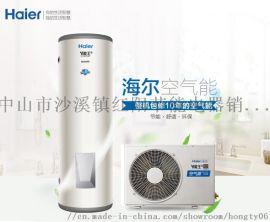 中山海尔家用空气能热水器KF70/200-B-J